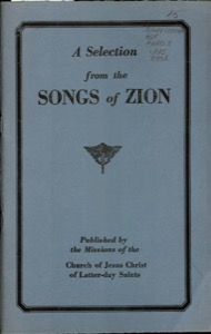 A Selection from the Songs of Zion (1951)