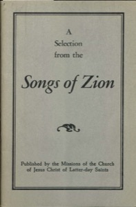 A Selection from the Songs of Zion (1953)