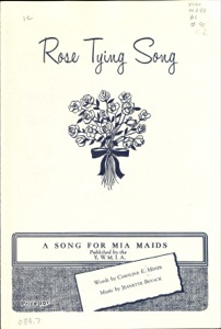 Rose Tying Song (1962)