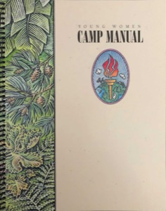 Young Women Camp Manual (1992)